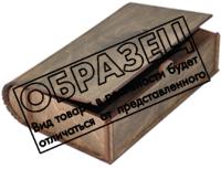 Шкатулка Woodary 2406 (15x15x5) -