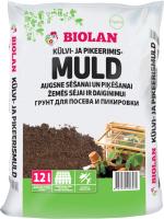 Грунт для растений Biolan Для посева и пикировки (12л) -