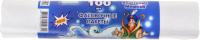 Пакеты фасовочные Властелин мешков Для пищевых продуктов (100шт) -