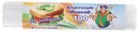 Пакеты фасовочные Властелин мешков Для завтраков (100шт) -