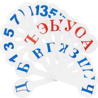 Касса-веер Darvish DV-2770 (гласные и согласные буквы, цифры) -