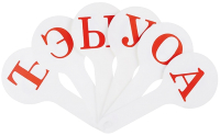 Касса-веер Darvish DV-2768 (гласные) -