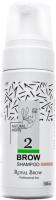 Шампунь для бровей Royal Brow С экстрактом зародышей пшеницы (150мл) -