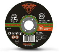 Отрезной диск Ruby 115x1x22.23 -