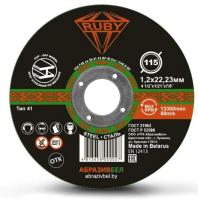 Отрезной диск Ruby 115x1.2x22.23 -