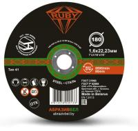 Отрезной диск Ruby 180x1.6x22.23 -