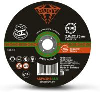 Отрезной диск Ruby 180x2x22.23 -