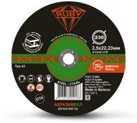 Отрезной диск Ruby 230x2.5x22.23 -