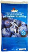 Грунт для растений Bona Agro Для голубики (50л) -