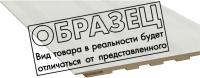 Добор el'Porta Т К МДФ 2070х120х10 (Whitey) -