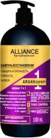 Шампунь для волос Alliance Professional Argan Expert восстановление (1л) -