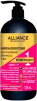 Шампунь для волос Alliance Professional Keratin Expert реконструкция (1л) -