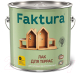 Лак Ярославские краски Faktura для террас (2.7л, глянцевый) -