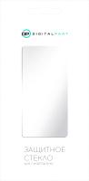 Защитное стекло для телефона Digitalpart Gold Full Glue для iPhone XR/11 (черный) -