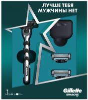 Набор для бритья Gillette Mach3 станок с 1 смен. кассетой+Mach3 2 смен. кассеты д/бритья (с чехлом) -