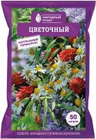 Грунт для растений Народный грунт Цветочный 4607049610762 (50л) -