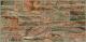Плитка Grasaro Pave Style G-511/S (300x600, коричневый) -
