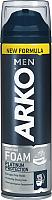 Пена для бритья Arko Men Platinum Protection (200мл) -