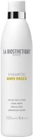 Шампунь для волос La Biosthetique Anti Frizz для непослушных и вьющихся волос (250мл) -