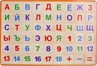 Касса букв/цифр Darvish DV-9108 -
