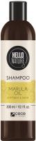 Шампунь для волос Hello Nature Marula Oil (300мл) -
