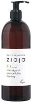 Масло антицеллюлитное Ziaja Baltic Home Spa Fit Mango Укрепляющее (490мл) -