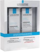 Набор косметики для лица La Roche-Posay Hydraphase Intense Интенсивно-увл средство Leger+Маска (50мл+50мл) -