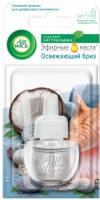Флакон для аромадиффузора Air Wick Освежающий бриз (19мл) -