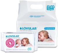 Влажные салфетки детские Lovular Hot Wind / 429030 (3x64шт) -