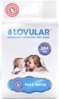 Влажные салфетки детские Lovular Hot Wind / 429169 (4x96шт) -