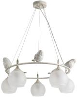 Люстра Arte Lamp Gemelli A2150SP-5WG -