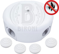 Коробка распределительная Bironi B1-521-21-K (белый) -