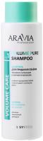 Шампунь для волос Aravia Professional д/придания объема тонким и склон. к жирности волос (400мл) -