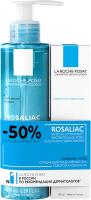 Набор косметики для лица La Roche-Posay Rosaliak Сыворотка интенс 40мл+Мицеллярный гель 195мл -