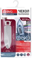 Чехол для гладильной доски EVA Е12001 (серый) -
