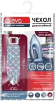 Чехол для гладильной доски EVA Е12011 (серый) -
