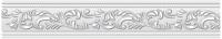 Молдинг Decomaster D156B ДМ (50x11x2000) -