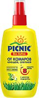 Спрей от насекомых PICNIC Bio Activ (120мл) -
