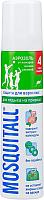 Спрей от насекомых Mosquitall Защита для взрослых для отдыха на природе (100мл) -
