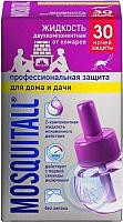 Наполнитель для фумигатора Mosquitall Профессиональная защита от комаров 30 ночей (30мл) -