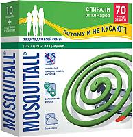 Спирали от комаров Mosquitall Защита для всей семьи (10шт) -