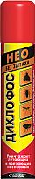 Спрей от насекомых Дихлофос Нео (190мл) -