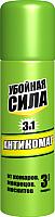 Спрей от насекомых Убойная сила Антикомар 3в1 (150мл) -