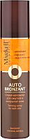 Спрей-автозагар Markell Для смуглой и загорелой кожи (200мл) -