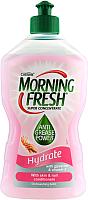 Средство для мытья посуды Morning Fresh Hydrate (400мл) -