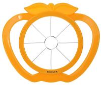 Яблокорезка Borner 810013 (оранжевый) -