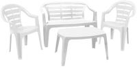 Комплект садовой мебели Ipae Progarden Madura Set / MAD035BI (белый) -