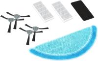 Комплект расходных материалов для робота-пылесоса Gutrend KPG150 -