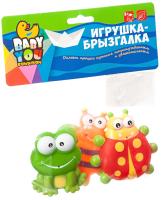 Набор игрушек для ванной Bondibon ВВ1738 -