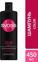 Шампунь для волос Syoss Color для окрашенных и мелированных волос  (450мл) -